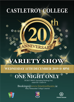 20th Anniversary Variety Show